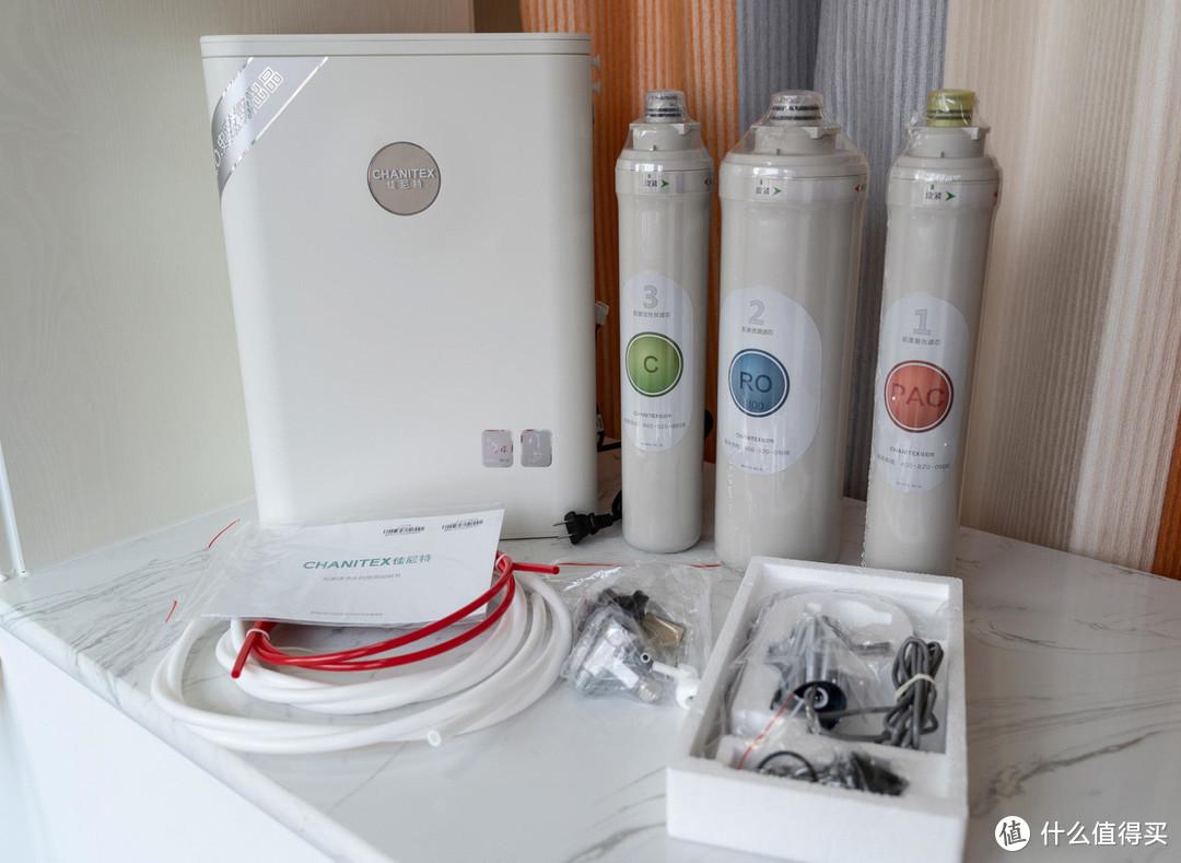 安心直饮,滤芯寿命高达三年?!佳尼特800G大白Pro净水器
