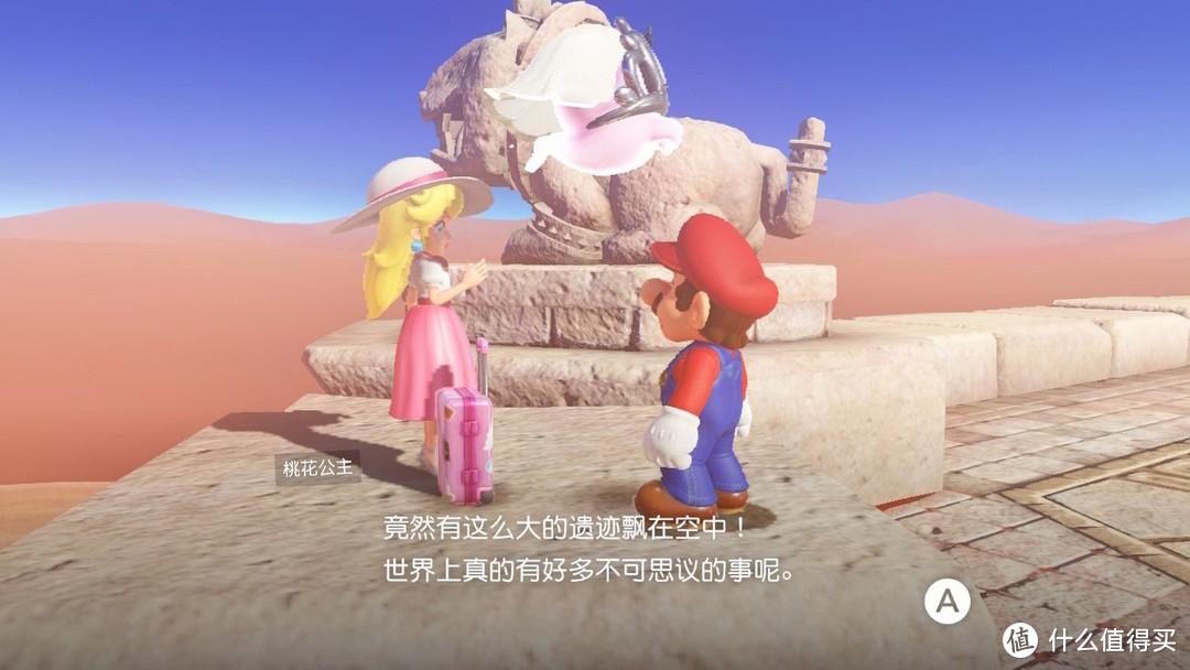任天堂Switch值得一玩的10款动作游戏
