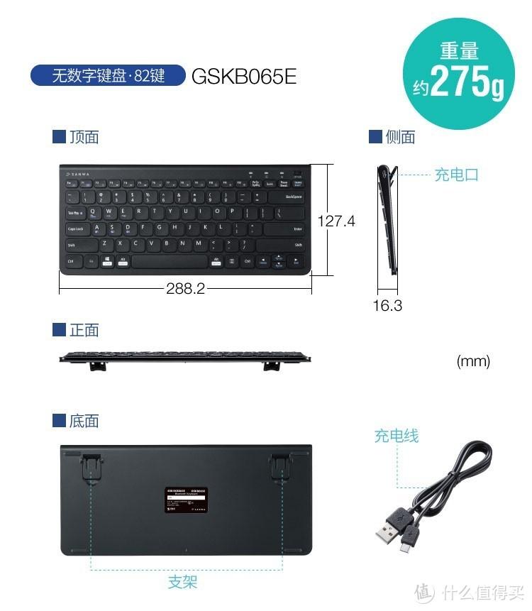 Ipad便携蓝牙键盘:Logitech K380,笔记伴侣