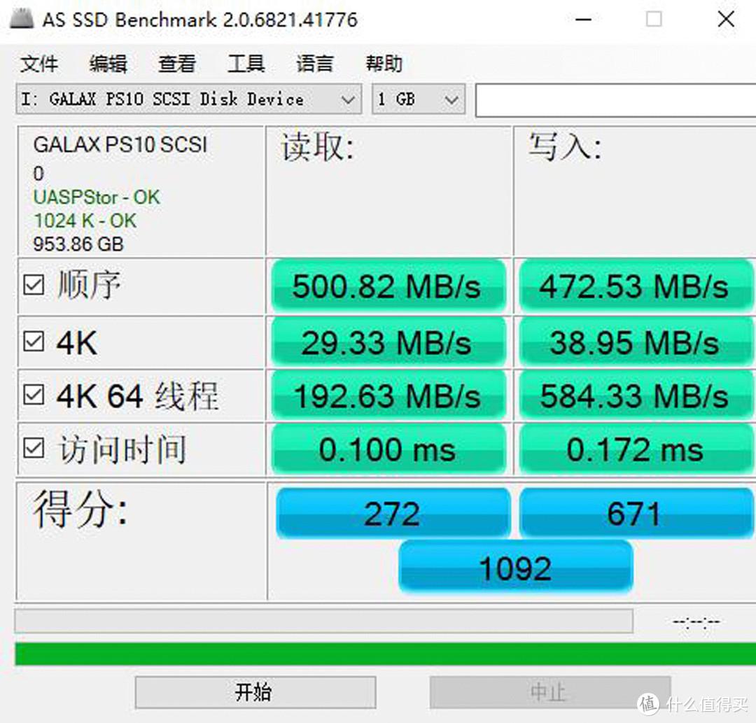 【老黄搞机篇六十七】依旧走纯白高颜路线,影驰PS-10移动固态硬盘高速体验