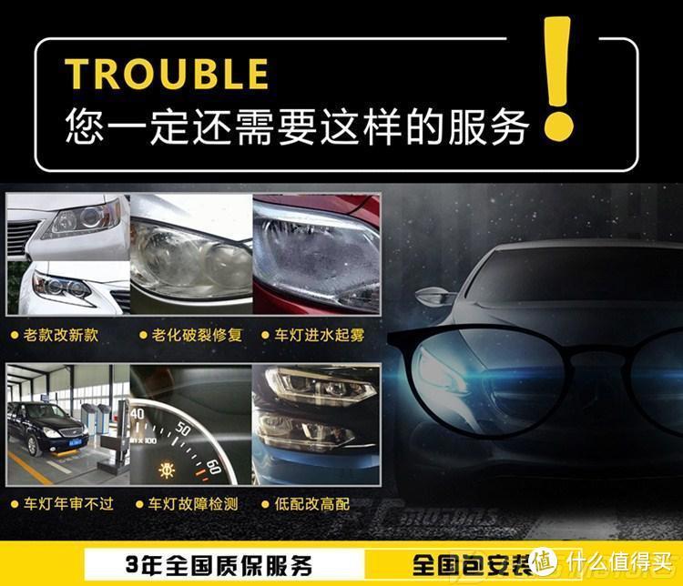 大众凌渡改灯过程展示东莞大众车灯改装升级