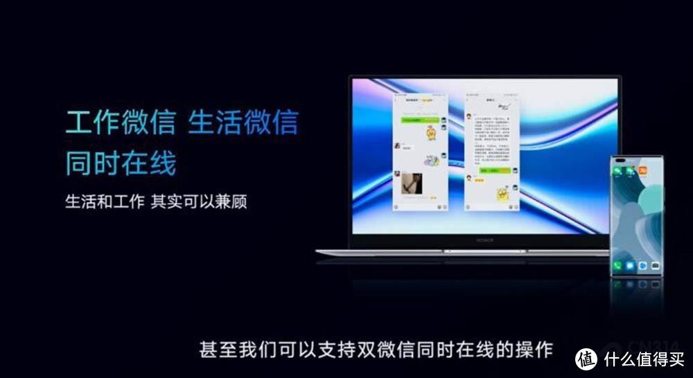 主打超能生产力 荣耀MagicBook X系列2999元起
