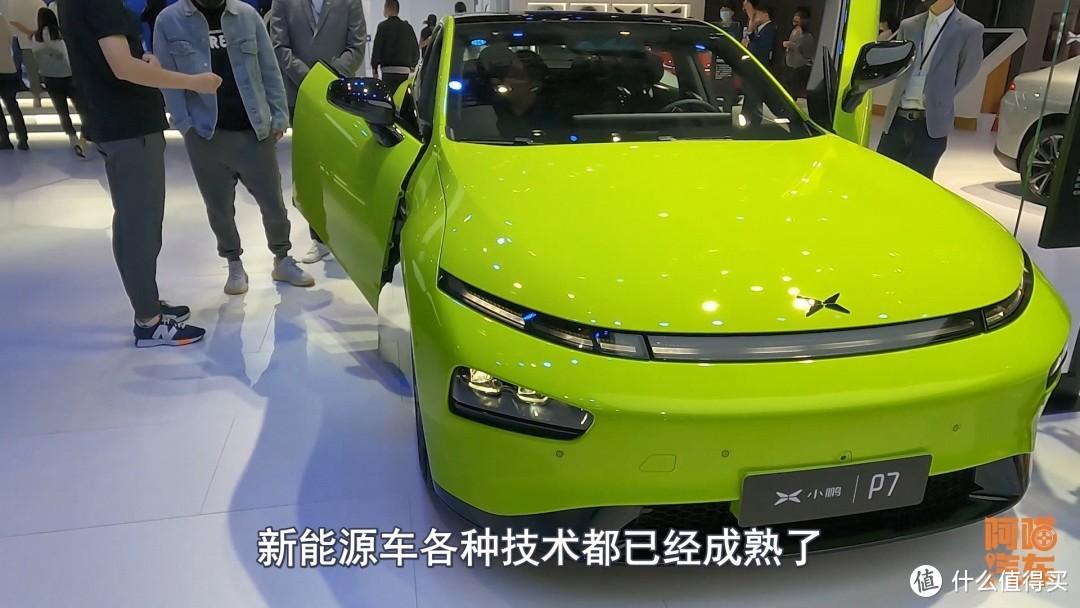 现在买燃油车还是新能源车?先听听过来人的建议,以免买错后悔