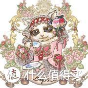 LadyMiao_Lolita_Boutique
