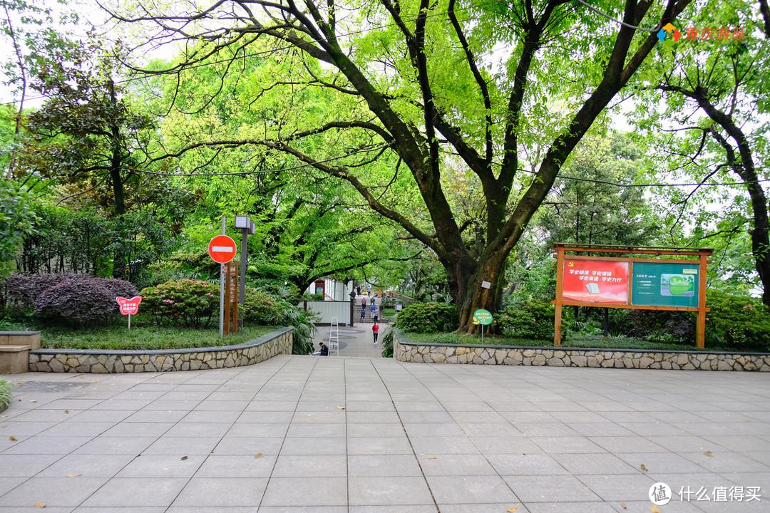 魅力渝中:建于清朝的私家园林,变成重庆人的城市公园,免费开放