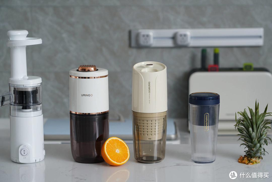 一杯鲜榨果汁带来的元气生活你想不想要--便携原汁杯横向对比评测