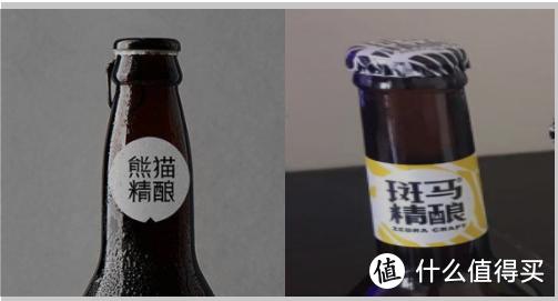 斑马精酿啤酒测评《对比熊猫精酿》