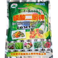 磷酸二氢钾正品花肥料家用农用养花蔬菜多肉幸福树花卉专用通用型
