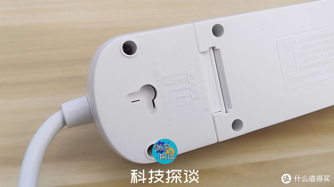 奥睿科新国标2.8m延长线插座,家居电器都能灵活使用