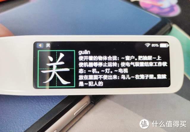0.3S急速查词,中英翻译好能手,小寻词典笔Aipen3深度体验