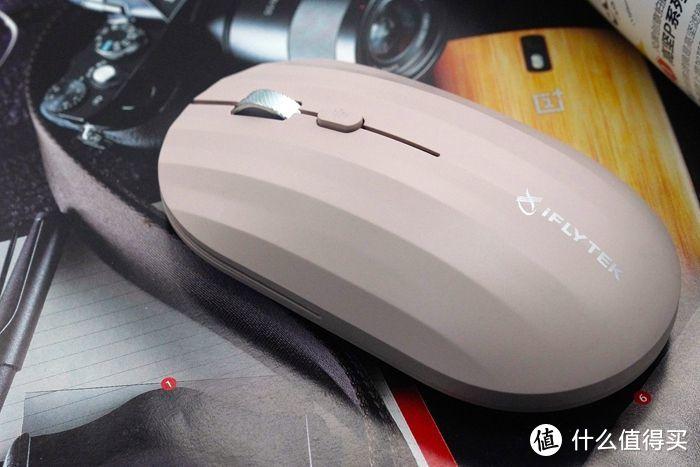 科大讯飞智能鼠标M110:快、准、稳的输入体验,智能的语音控制