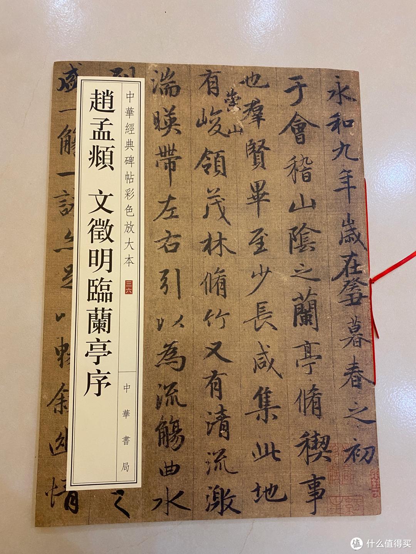 不同出版社11个系列书法字帖选购介绍