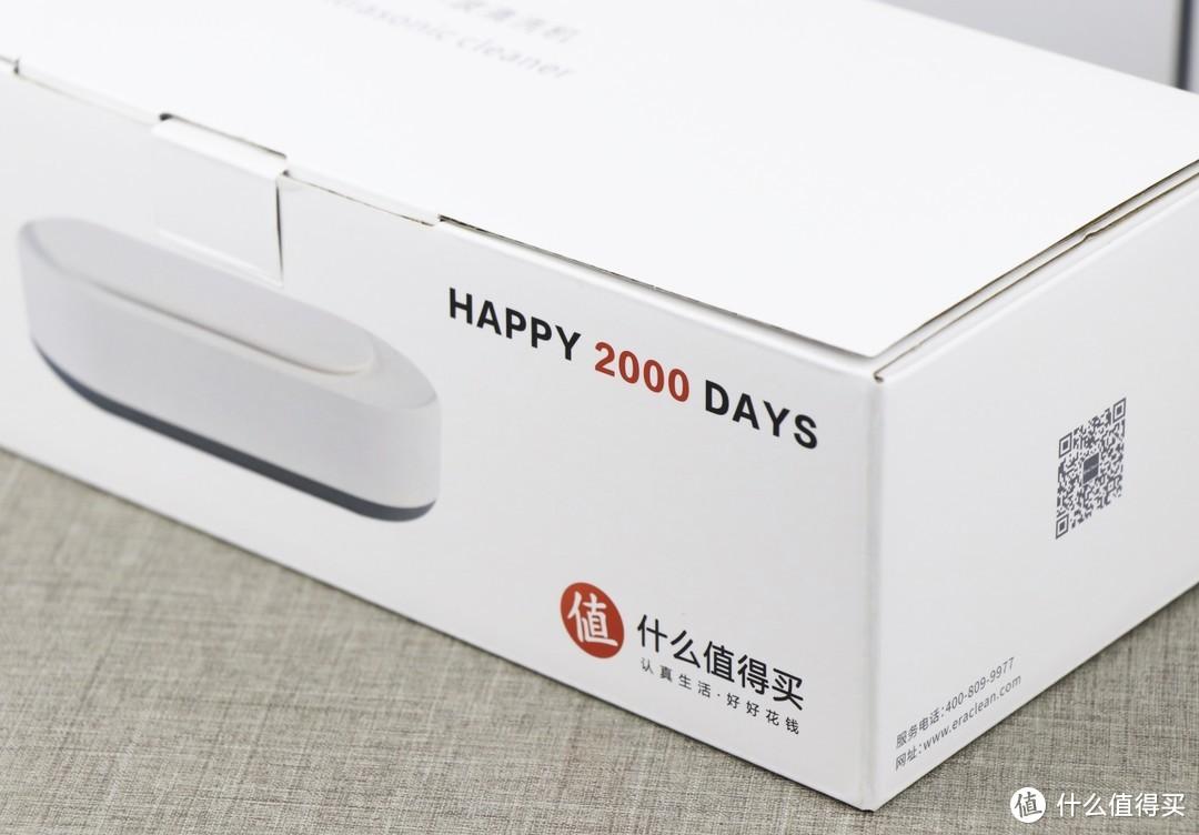 愿所有的坚持终不被辜负 -张大妈签到2000天纪念品:EraClean超声波清洗机