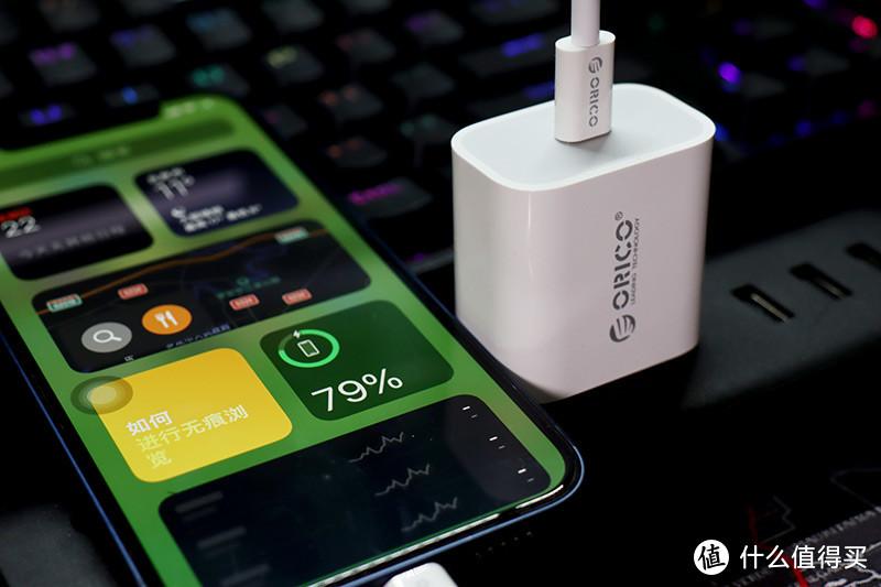 一个20W PD充电头,据说能解决你90%数码产品的充电问题