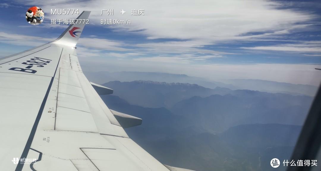 广州有直飞迪庆的航班