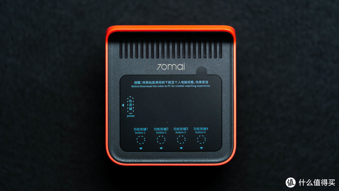 你是踩了刹车还是油门?它会帮你全程记录!70迈 A400前后双摄行车记录仪使用评测