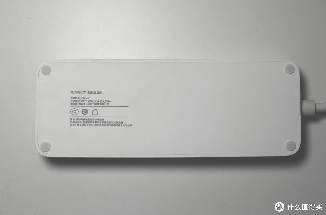 极简的分控插座:奥睿科(ORICO)NFK-4A