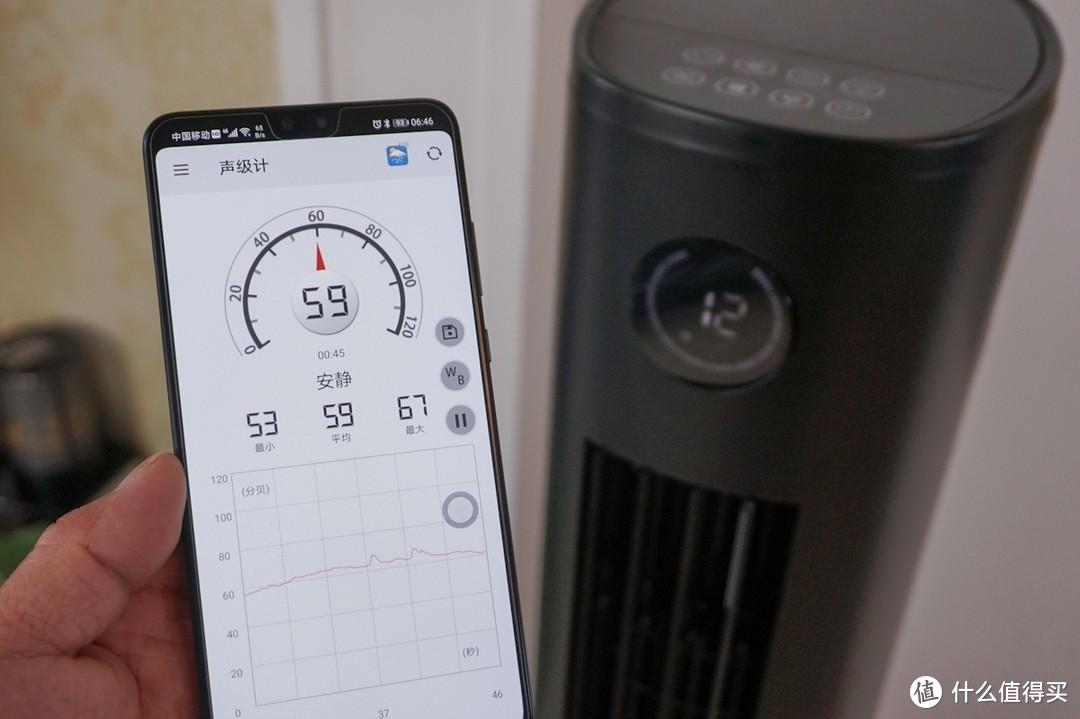 清凉一夏,飞利浦智能水冷空调扇ACR3144BT