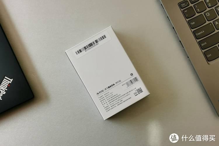鼠标替代键盘可期,讯飞智能鼠标M110,让文本输入更智能