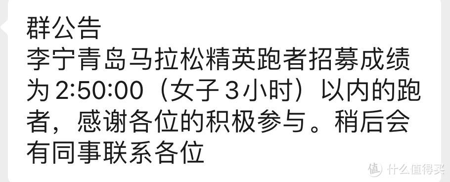 当李宁飞电2.0ELITE遇上多坡又下雨的青马,究竟是䨻还是崩?