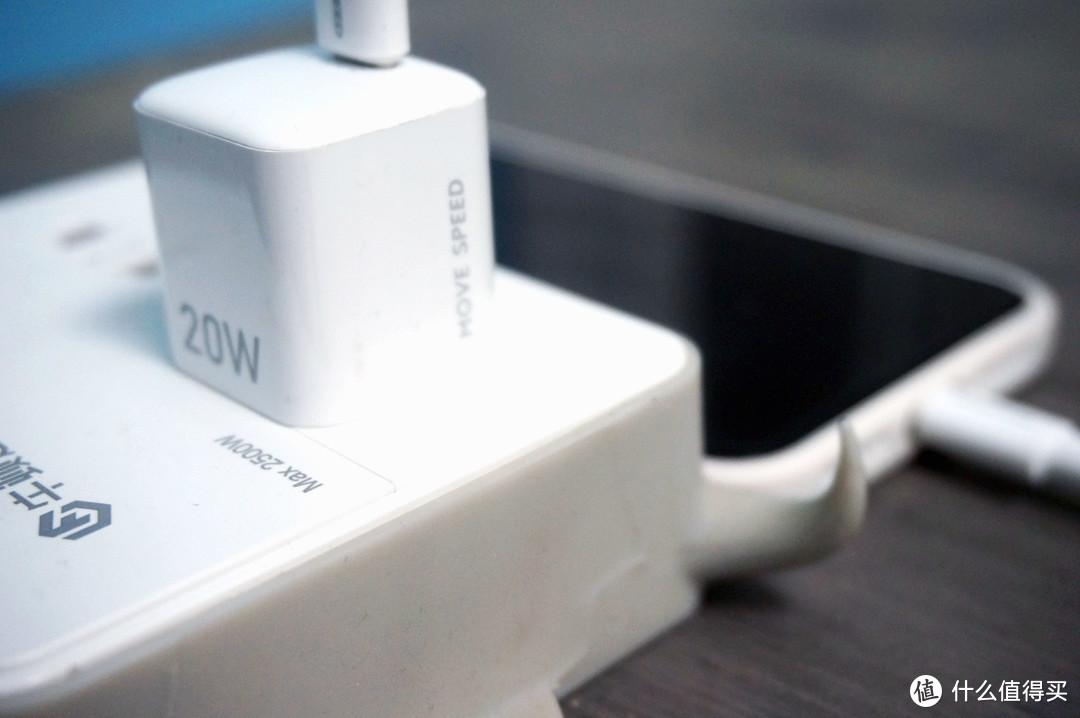iphone 手机换充电头只需50块钱!国产黑科技杀出新黑马,移速PD20W快充套装上手!