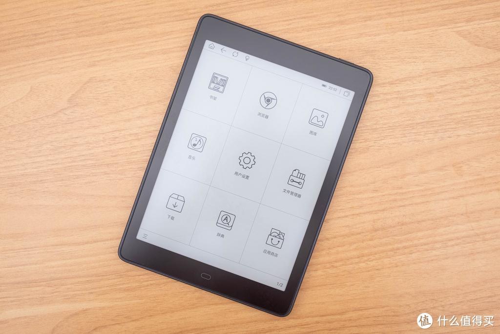 博阅又推新品了,Likebook P78开箱,升级新体验