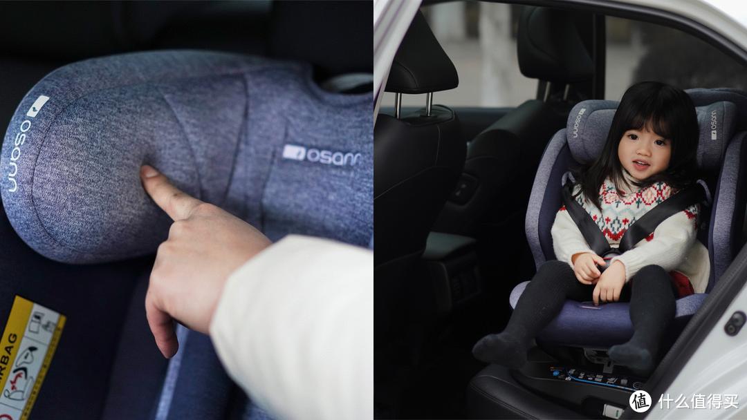 """""""智商税""""还是""""硬刚需""""?孕期囤货篇之——安全座椅选购历程,附实物评测~"""