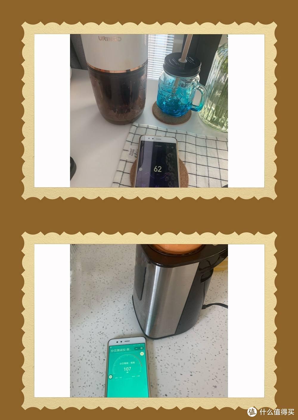 清新夏日,从一杯果蔬汁开始。原汁机、榨汁机、破壁机应该怎么选?一文深剖析,并附一周果蔬汁食谱