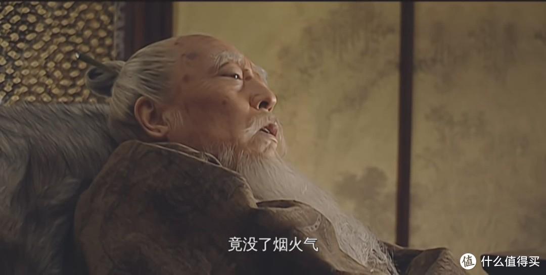 《大明王朝》31集:为什么投机者总能胜出?