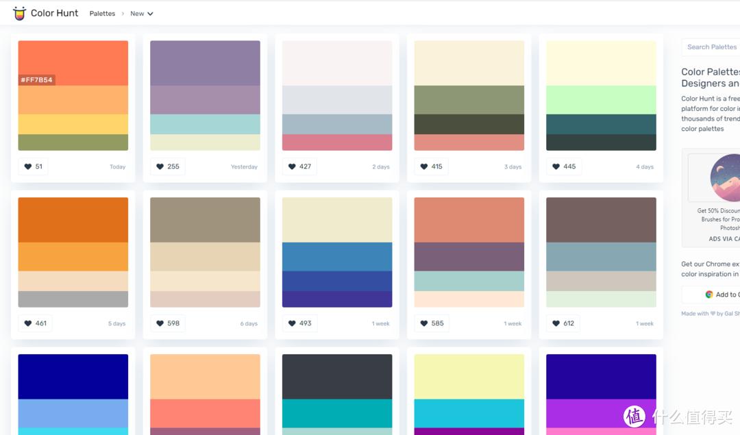 激发配色灵感摆脱辣眼配色的十个神仙配色网站