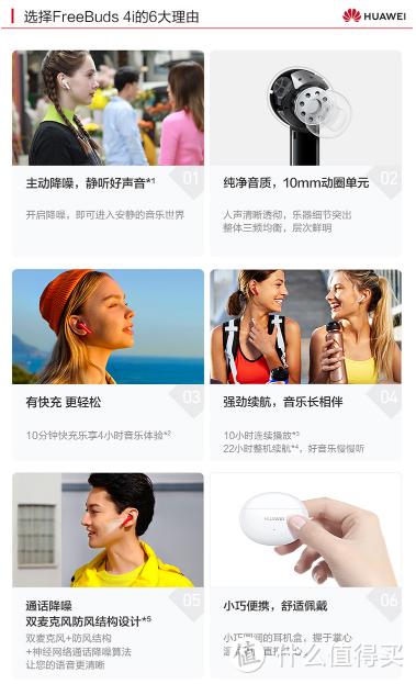 汉风评社 篇二十八:2021年有哪些新款真无线蓝牙耳机/TWS耳机值得期待和推荐?