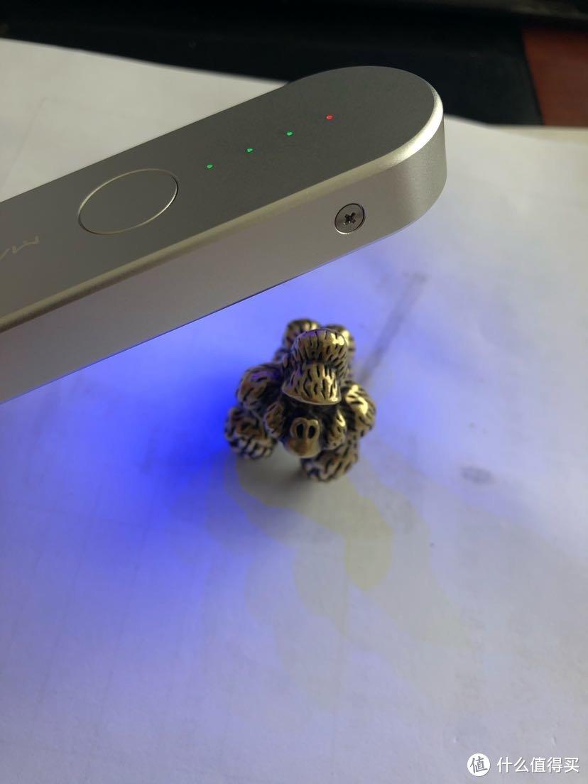 魔狐便携紫外线uv消毒灯