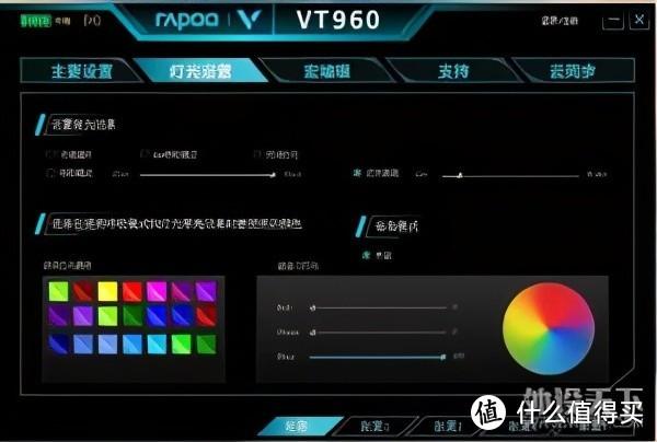 屏显双模,疾速狂飙-雷柏VT960游戏鼠标