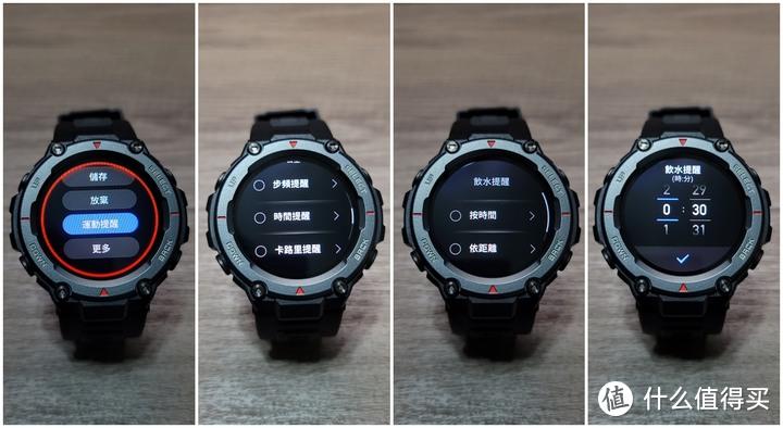 最硬升级:Amazfit T-Rex Pro 户外运动智能手表(T-Rex 的强悍进化版)