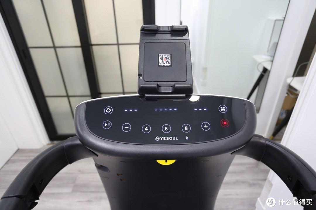 宅家运动新选择——高颜值、不占地的『野小兽P30超静音跑步机』深度体验