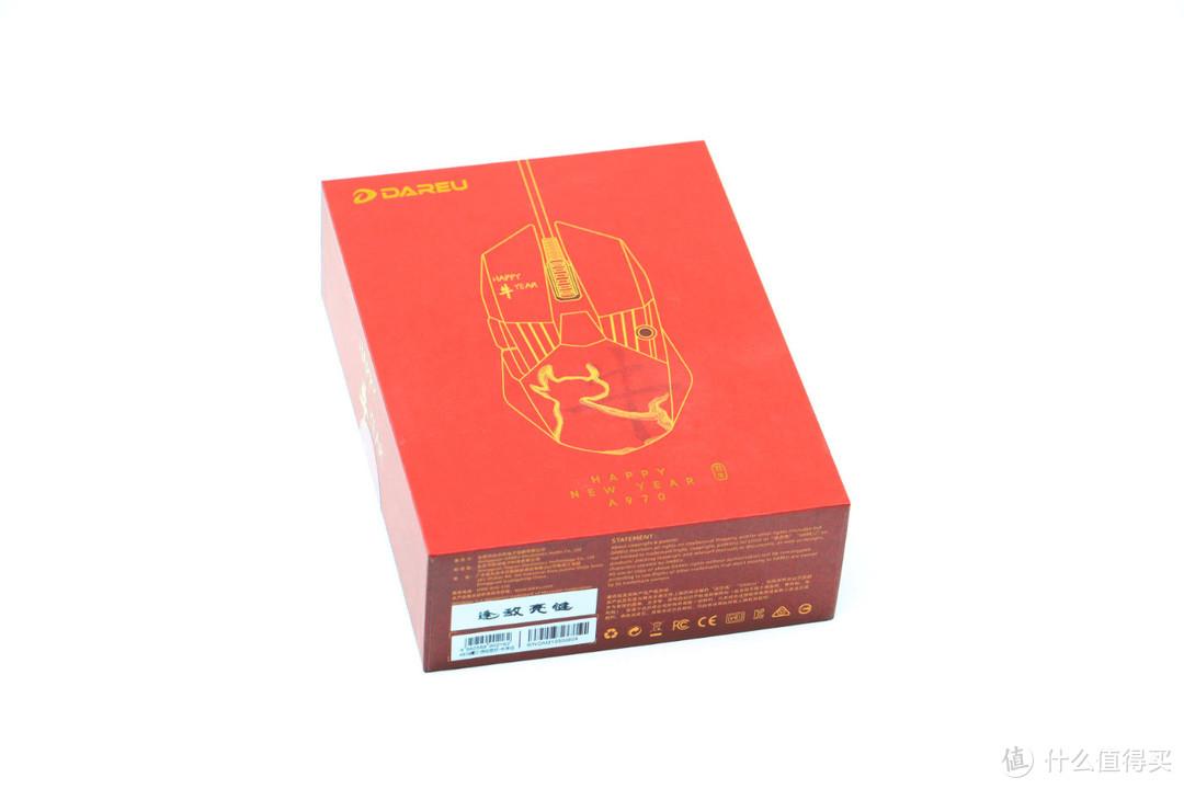 达尔优 A970牛年版 游戏鼠标 私人定制款开箱分享