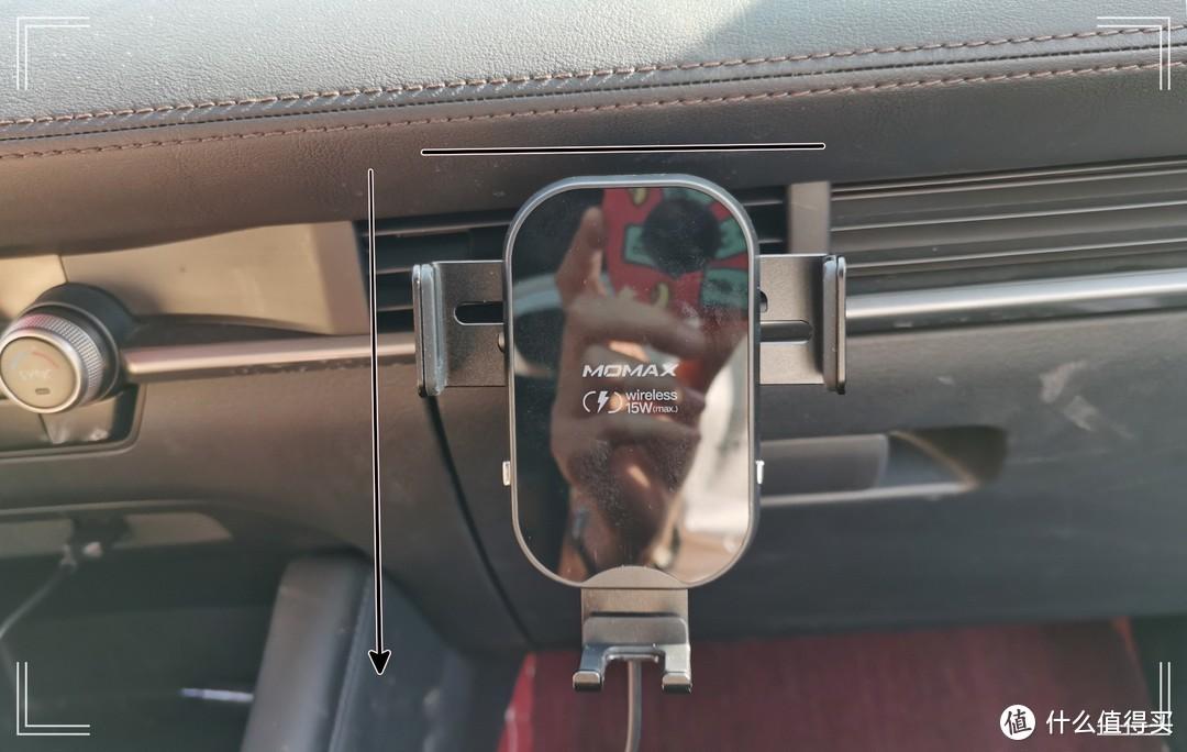 拯救手机无电尴尬,让路途更自由——摩米士车载无线充电支架