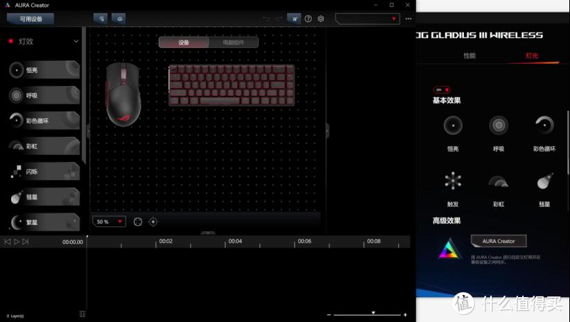 我的ROG桌面无线键鼠方案(下)鼠标篇,ROG战刃3无线版