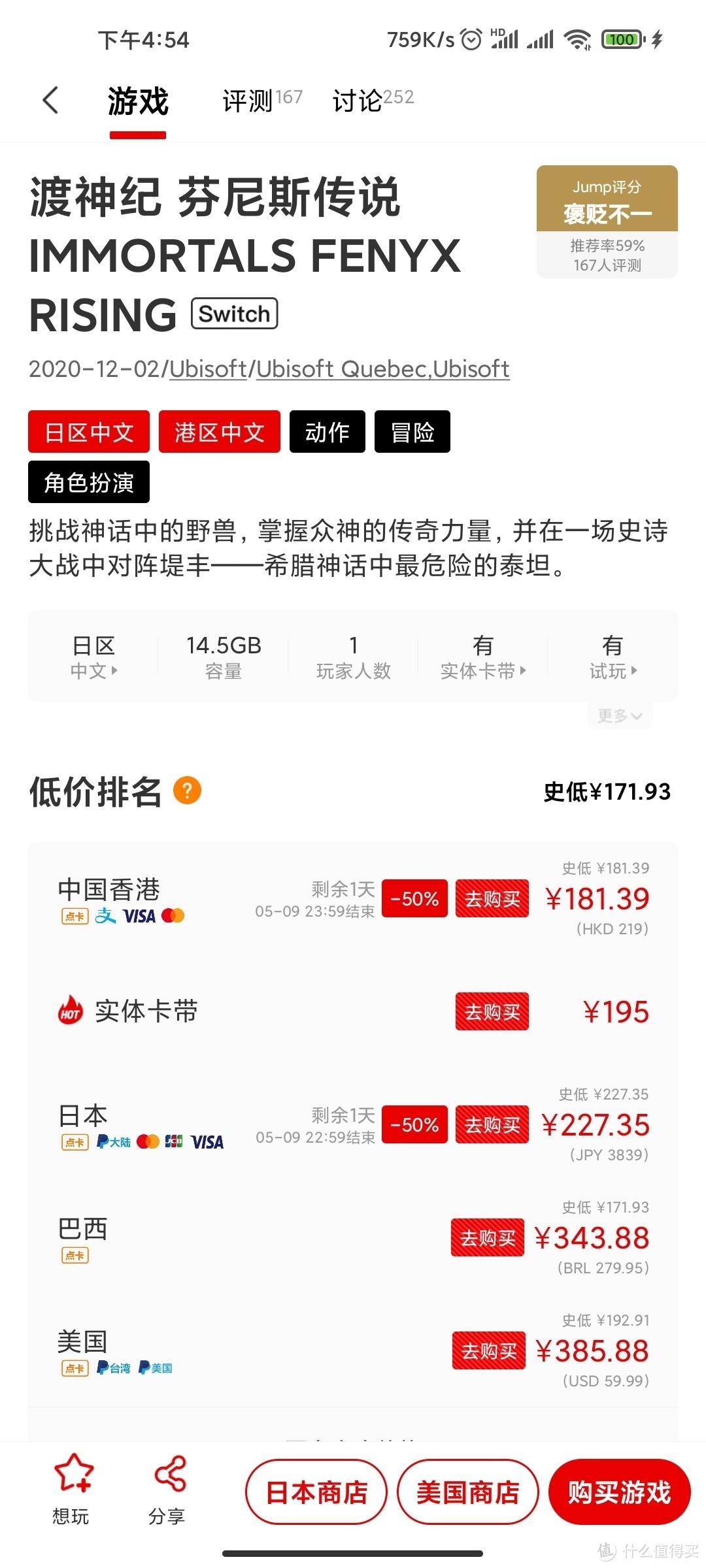 最近购入Switch游戏简评&推荐