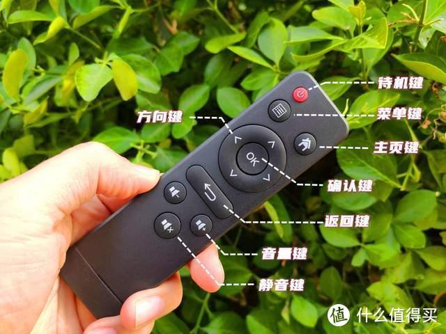 看电视无广告 老人孩子都需要 泰捷 WE60C升级版入手体验