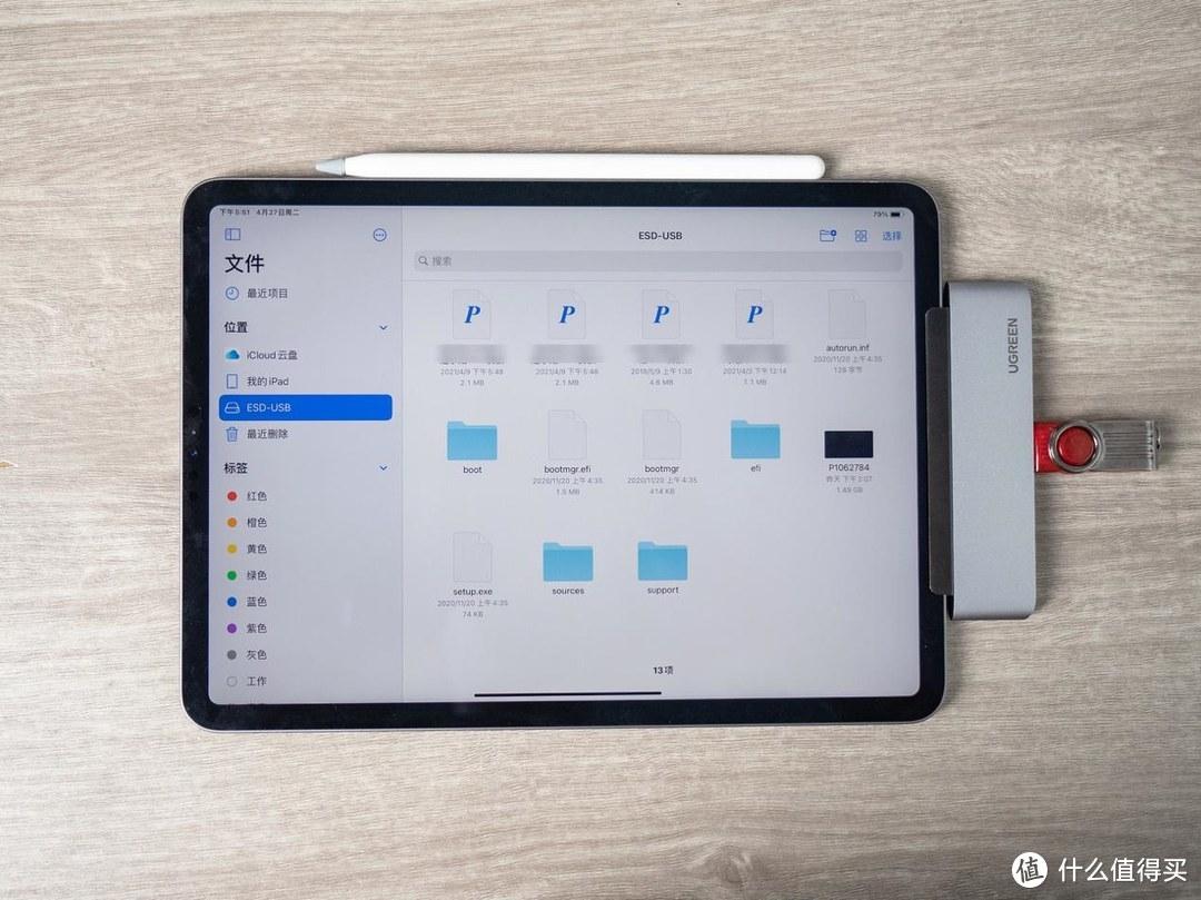 这才是 iPad Pro 第二好用的配件:一口变多口,还能外接显示器