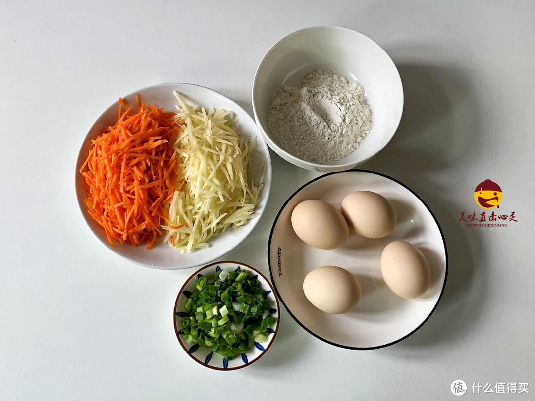 它价格不贵,低脂高蛋白,切丝简单一拌再一煎,当菜又当饭,真香