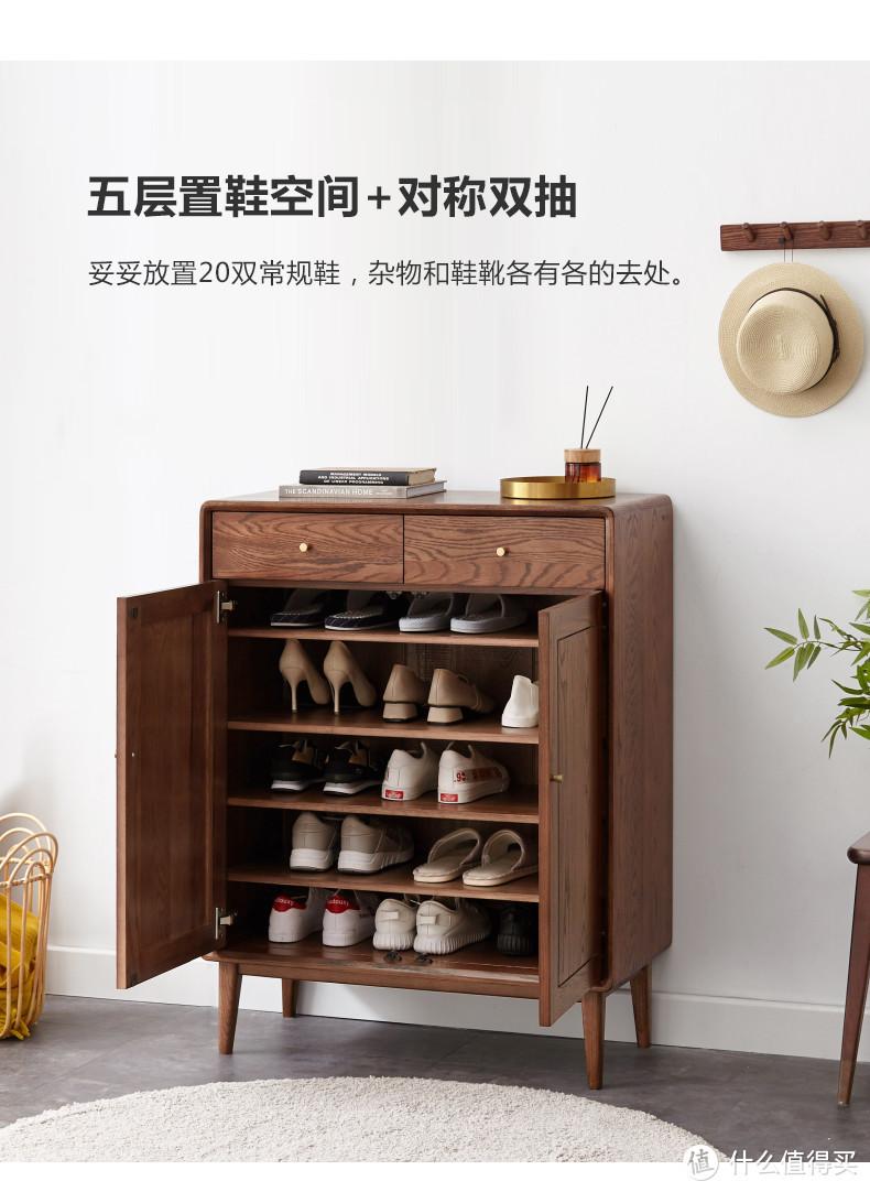 乱入进来的黑胡桃色鞋柜,女友实在是太喜欢黑胡桃家具了。但是我是真的买不起,也不知道混搭的效果会不会很LOW。