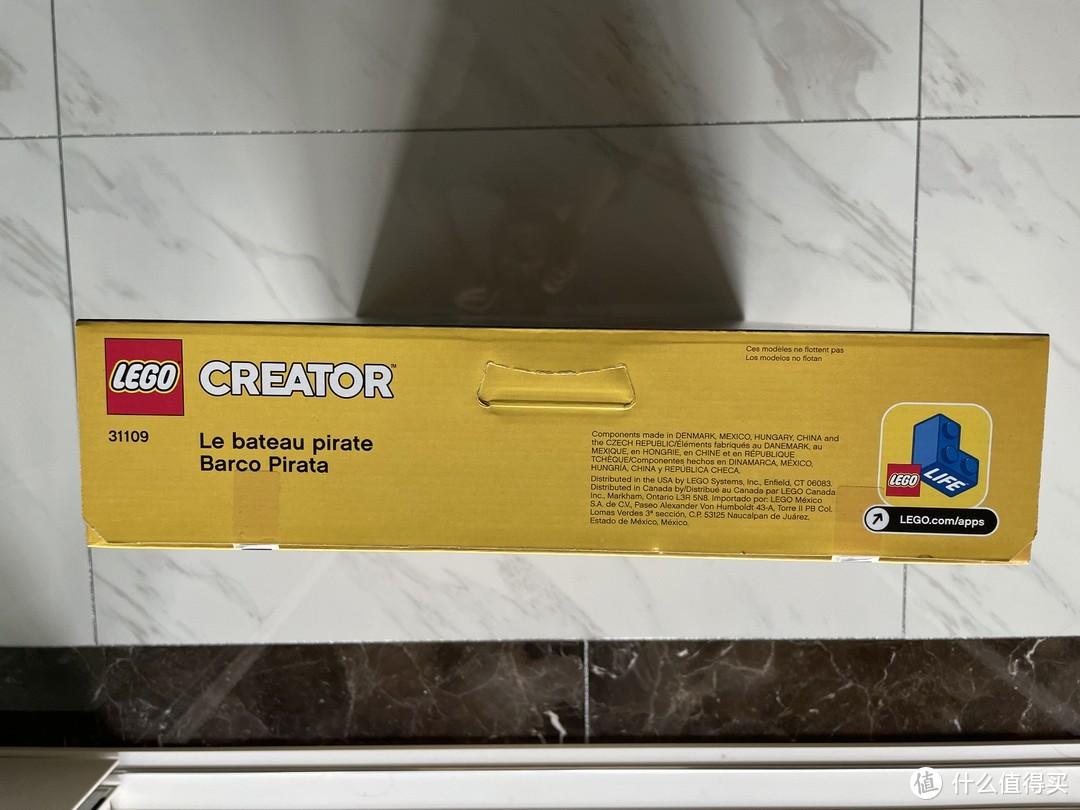 以娃之名,实现航海探险梦—晒新入手的Lego创意百变系列31109海盗船