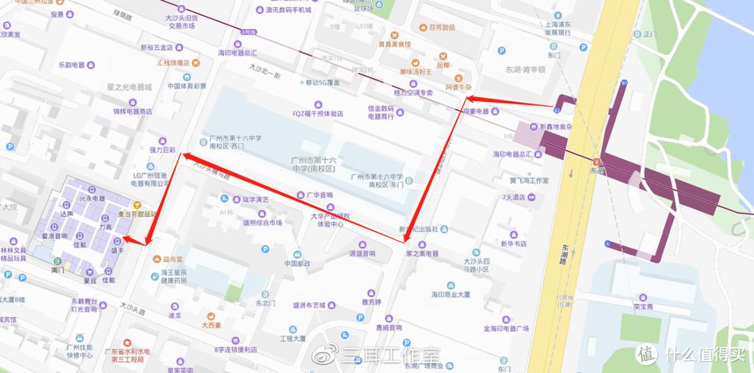 广州耳机店地图 2021版