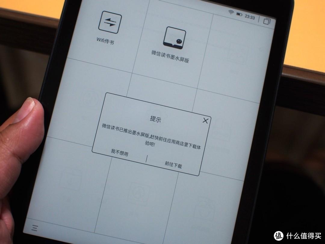 博阅P78简单开个箱,看看千元级的电子书阅读器做工如何?