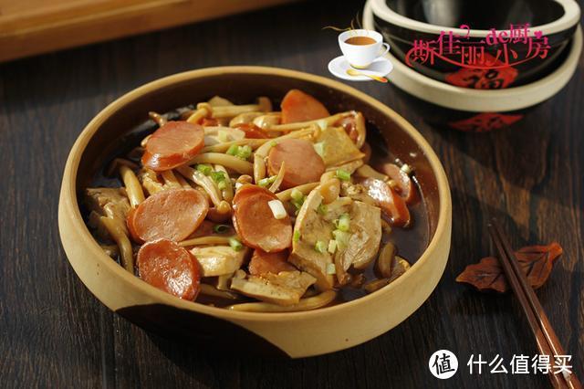 豆腐和它们是绝配,焖一焖鲜香嫩滑,5分钟上桌,好吃得汁都不剩