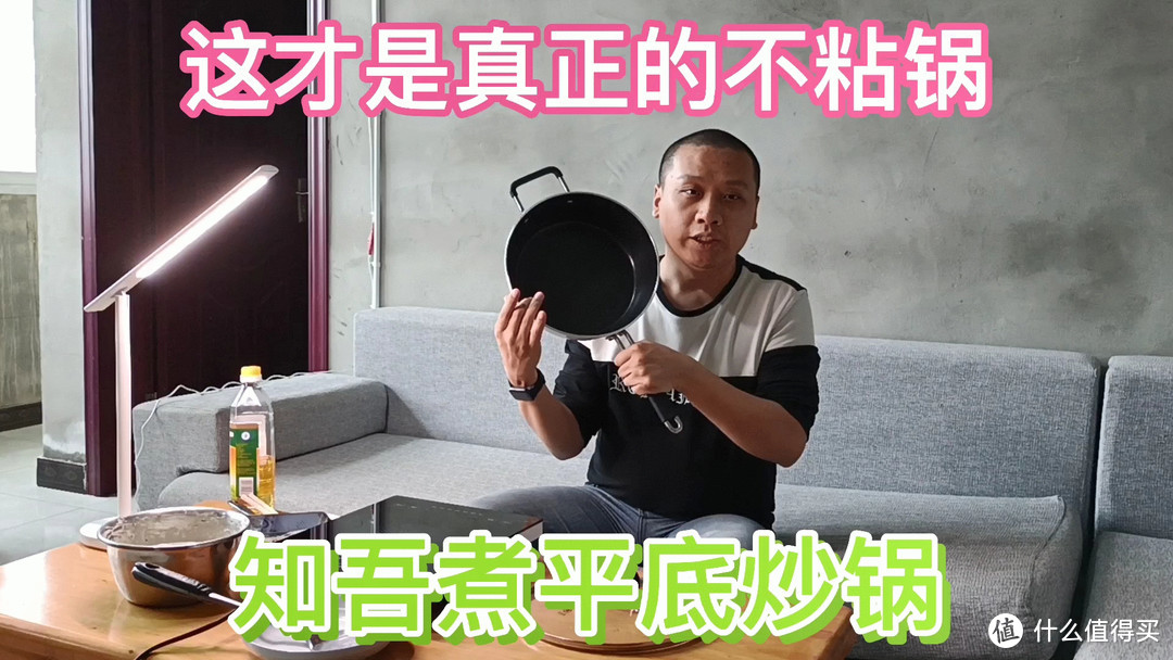 小米推出知吾煮平底炒锅,煎炒煲炖样样精通,这才是真正的不粘锅