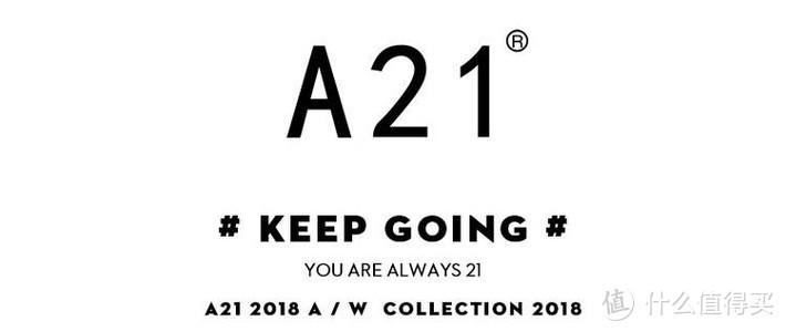 国牌服饰-我知道的A21