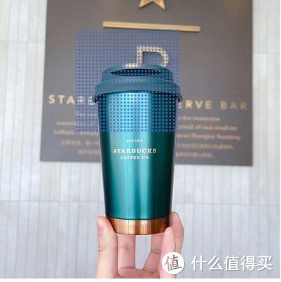 办公族的携带咖啡保温杯选购建议